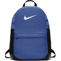Kids' Nike Brasilia Backpack